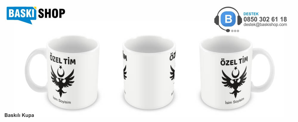 Çevik Kuvvet Özel Tim, baskılı kupa Tasarımı